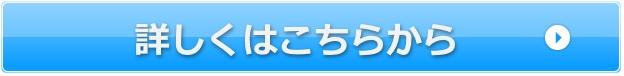 脱毛ラボ 広島店が遂にOPEN!!全身脱毛がなんと!月額9,980円